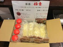 汁なし坦々麺 商品